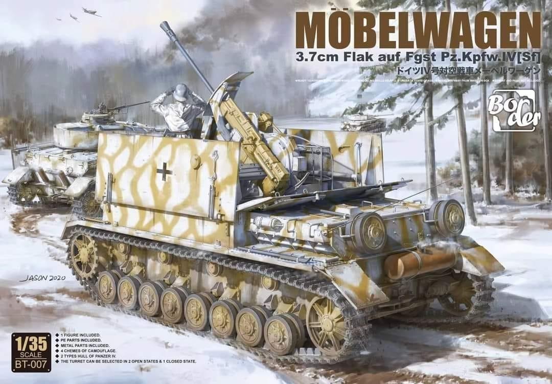 BORDER MODEL 107-entry-1-1609753402